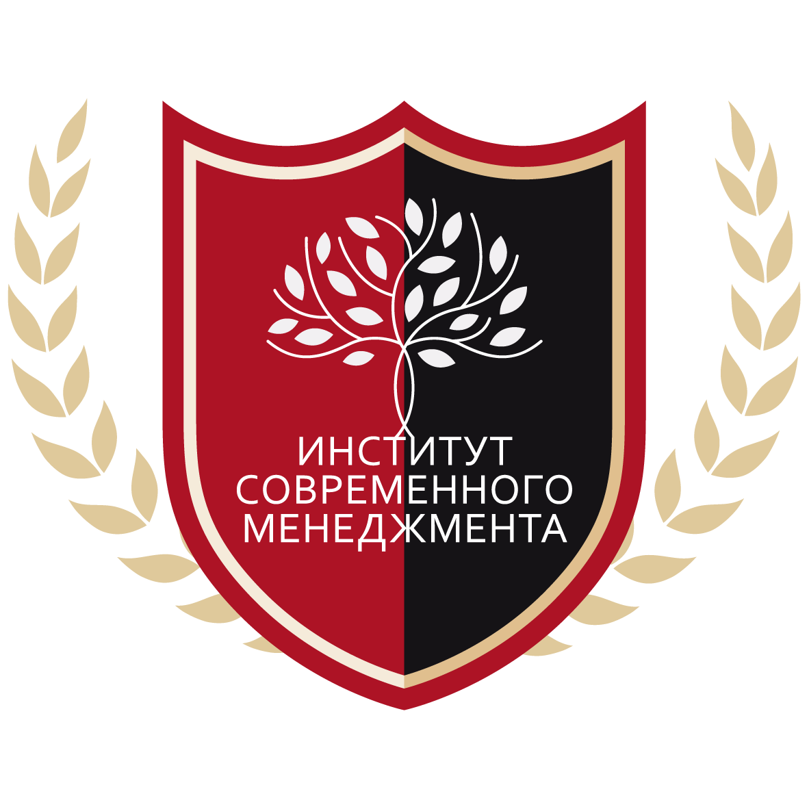 Контакты - Профконсалт